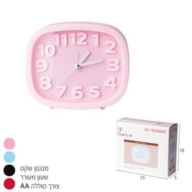 שעון מעורר אנלוגי מלבן ספרות בולטות