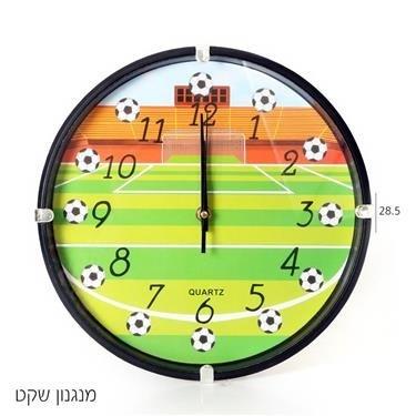 שעון קיר כדורגל 28.5 ס
