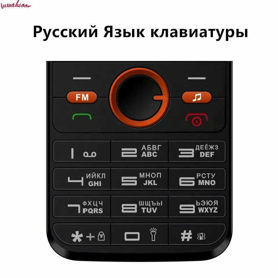 מכשיר סלולארי סים כפול מקלדת אותיות בשפה הרוסית