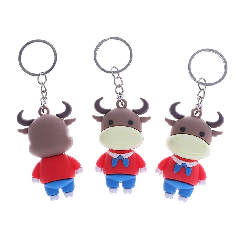 מחזיק מפתחות בצורת פרה
