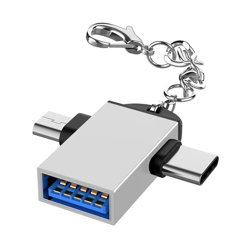 מתאם אוניברסלי USB ל TYPE C ו MICRO USB