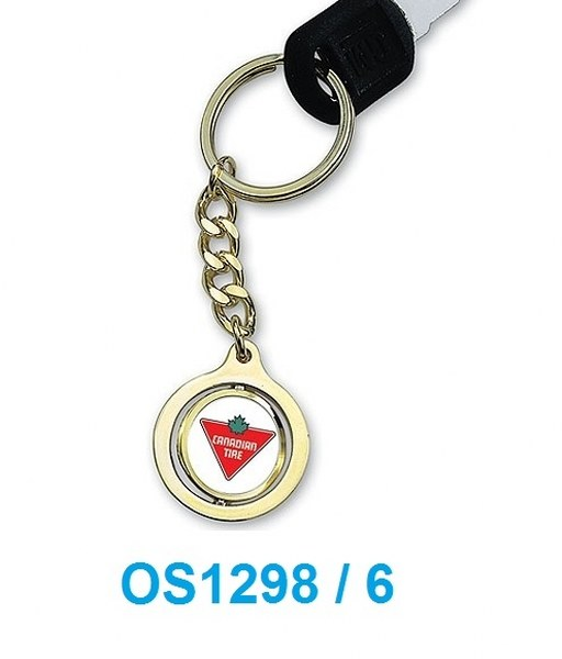 מחזיקים מיוחדים OS1298