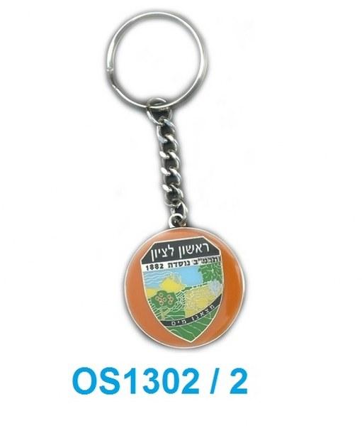 מחזיקי מפתחות קלאסי OS1302