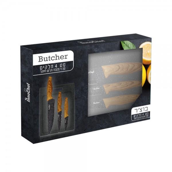 סט סכינים כולל קרש חיתוך דגם בוצ'ר
