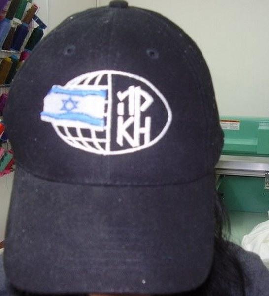 כובעים רקמה