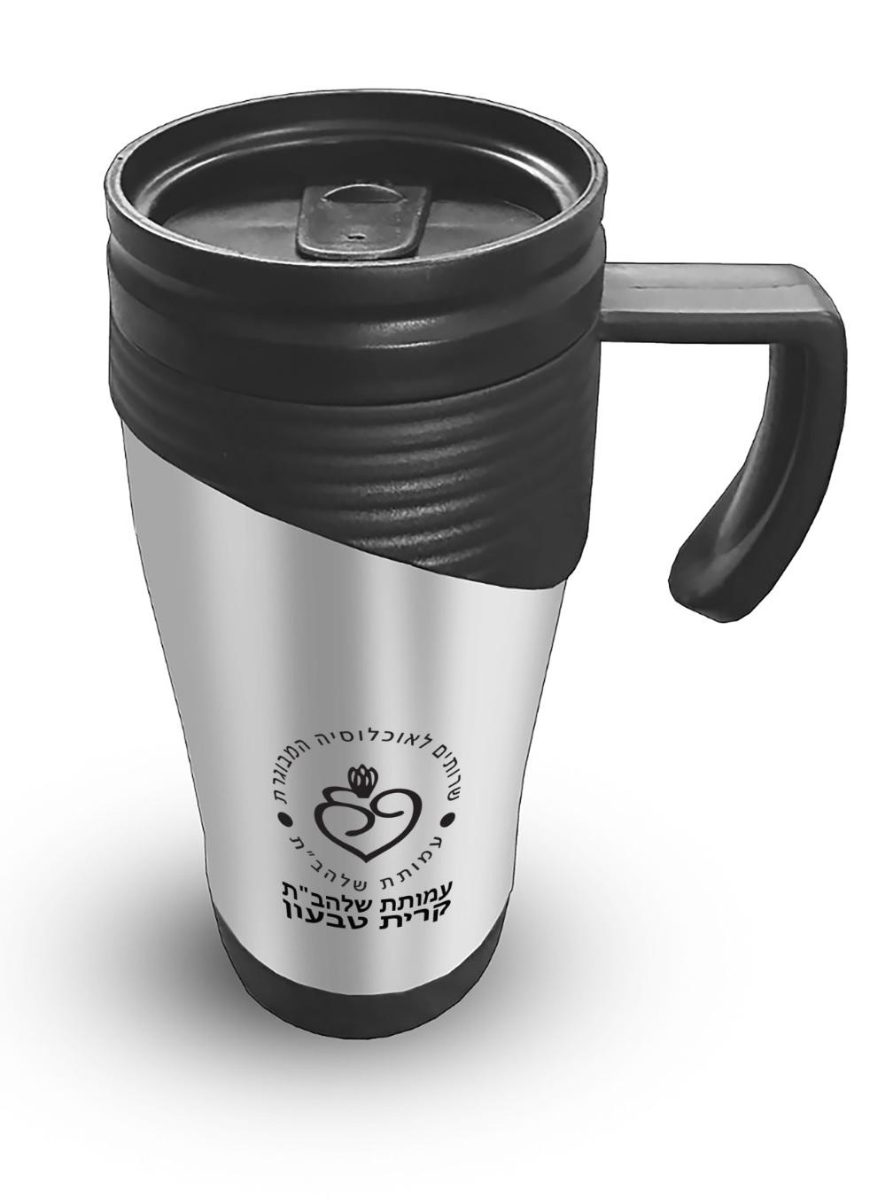 כוסות טרמיות לקפה