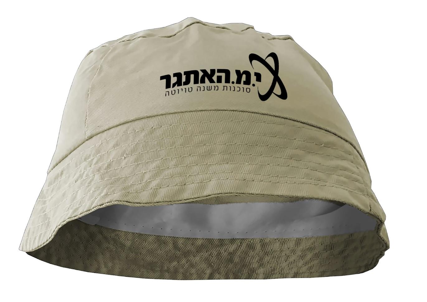 כובעים מעוצבים