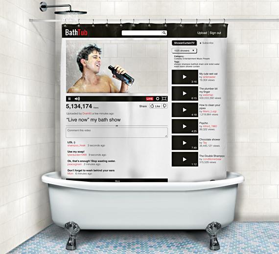 וילון אמבטיה - יוטיוב