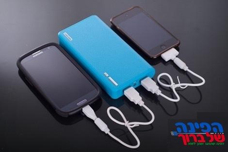 סוללת גיבוי ניידת ועוצמתית לכל סוגי הסלולריים, טאבלטים והנגנים בעוצמה 20000mah