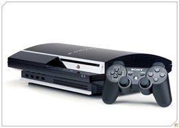 מאוורר חיצוני לסוני פלייסטיישן 3 PS3 - דגם FAT