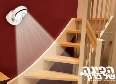 מנורת LED בעלת חיישני תנועה ואור