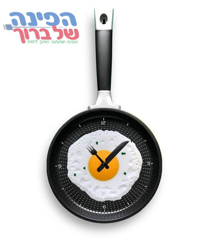 שעון קיר מעוצב בצורת מחבת