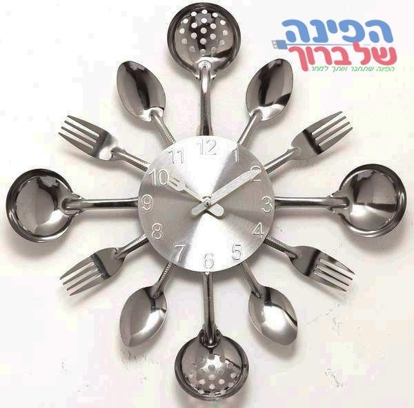 שעון קיר מעוצב בצורת כלי מטבח