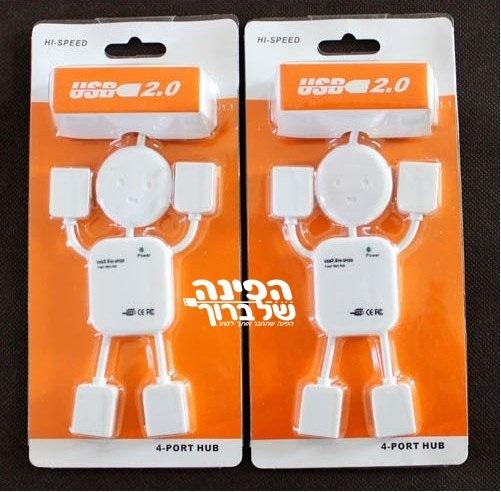 מפצל USB עם 4 כניסות בצורת בן אדם