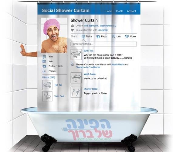 וילון אמבטיה פייסבוק