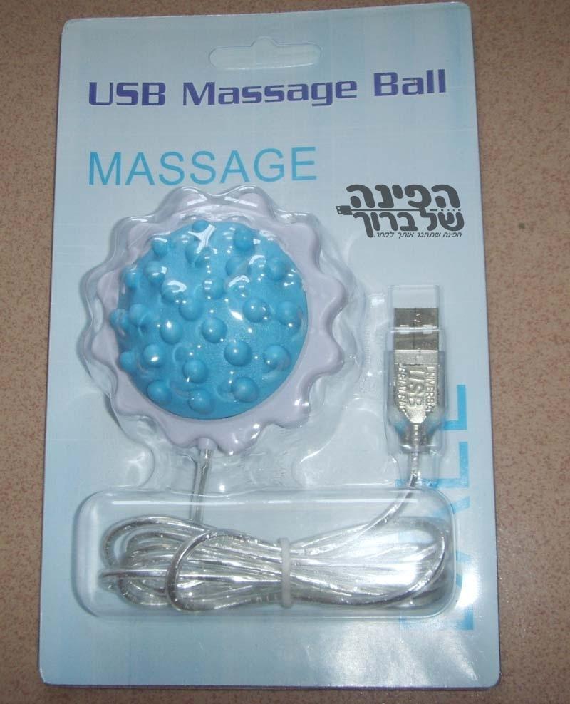 כדור מסאז' USB
