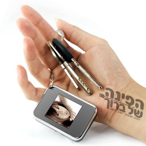 מחזיק מפתחות אלבום תמונות דיגיטלי 1.5 אינץ